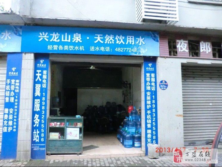 销售桶装水及饮水机