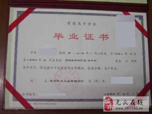 2013年河北石家莊成人高考高起專專升本開始報名