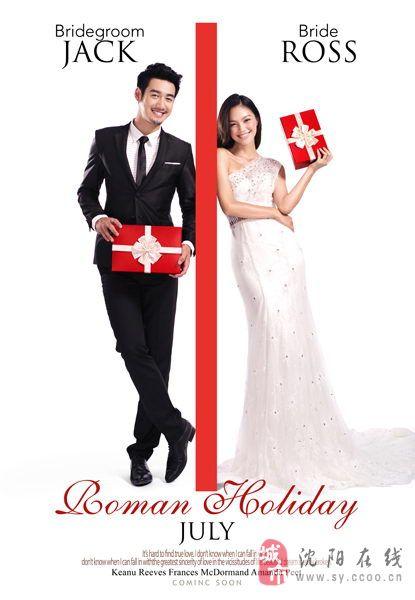 拍婚纱照男士怎样摆pose-3D视觉婚纱摄影