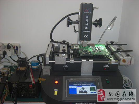 興國縣宏業電腦筆記本本維修中心