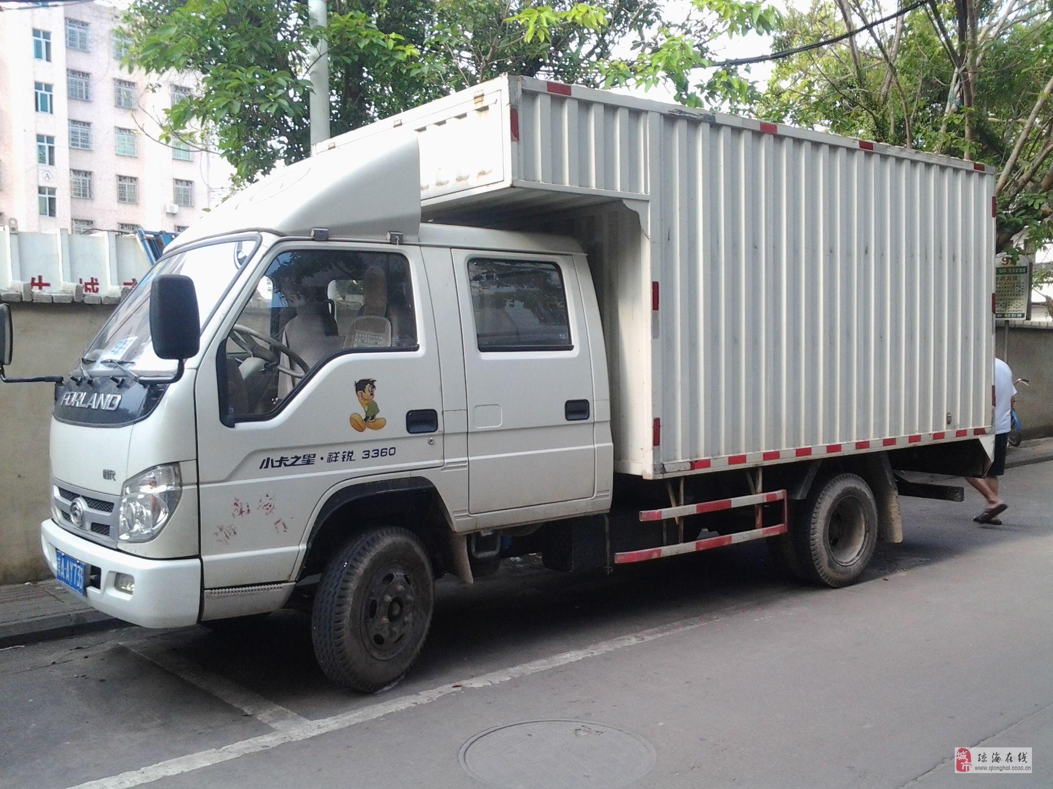 北京福田双排座货车