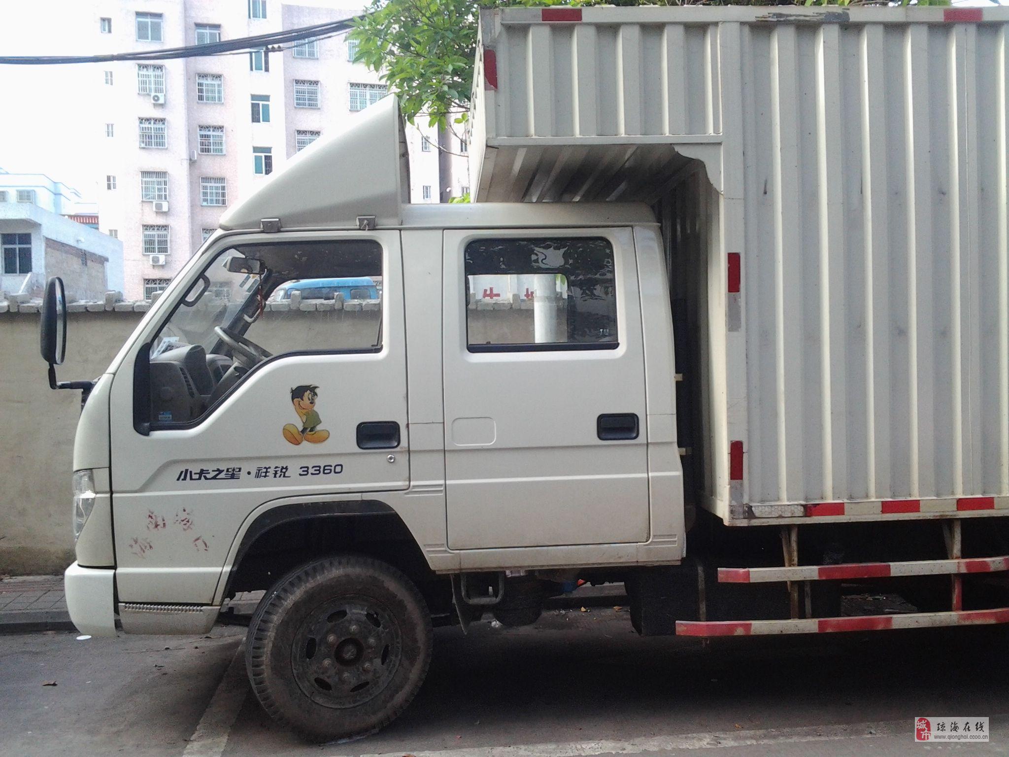 北京福田双排座厢式货车,490发动机,证件齐全,有空调