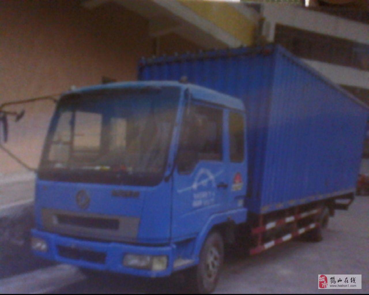 东风乘龙厢式货车_出售二手东风乘龙厢式货车