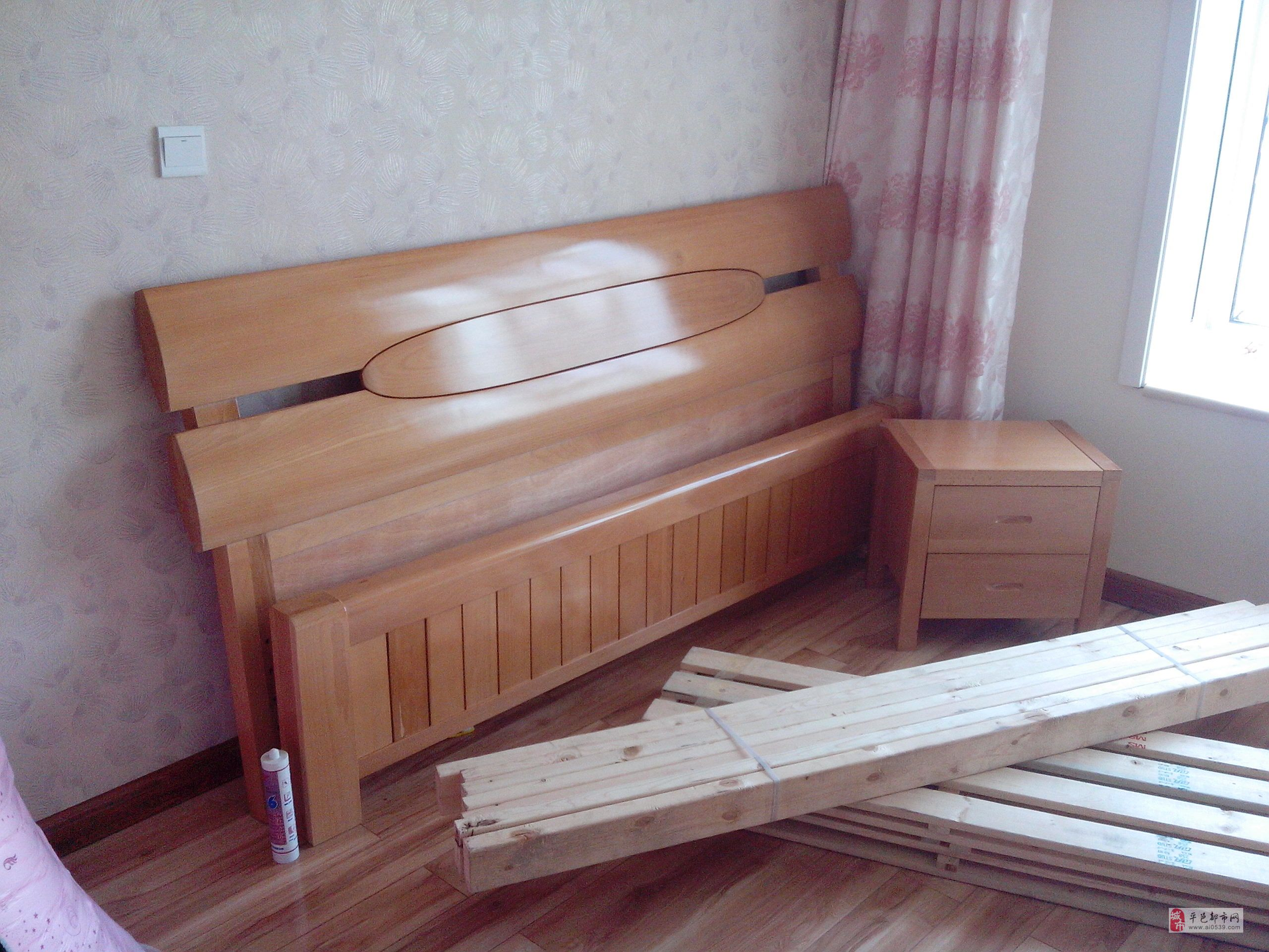 櫸木床一張
