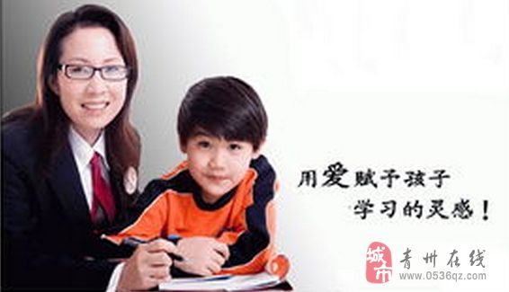 獨特高效學習法-紫育軒英語數學特長班招生