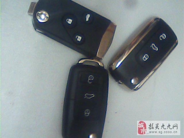 韶关小平汽车电子专业匹配芯片钥匙原厂??仄? width=