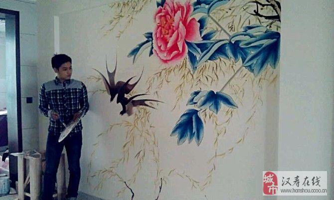 徐氏手绘墙画