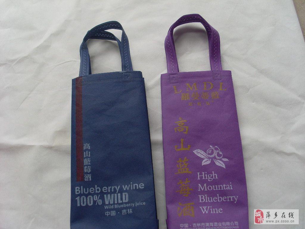 绿缘环保袋,无纺布手提袋包装袋等无纺布制品