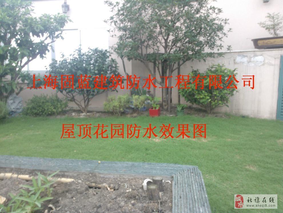 办公楼漏水修缮公司固蓝防水|上海商务楼屋顶防水工程