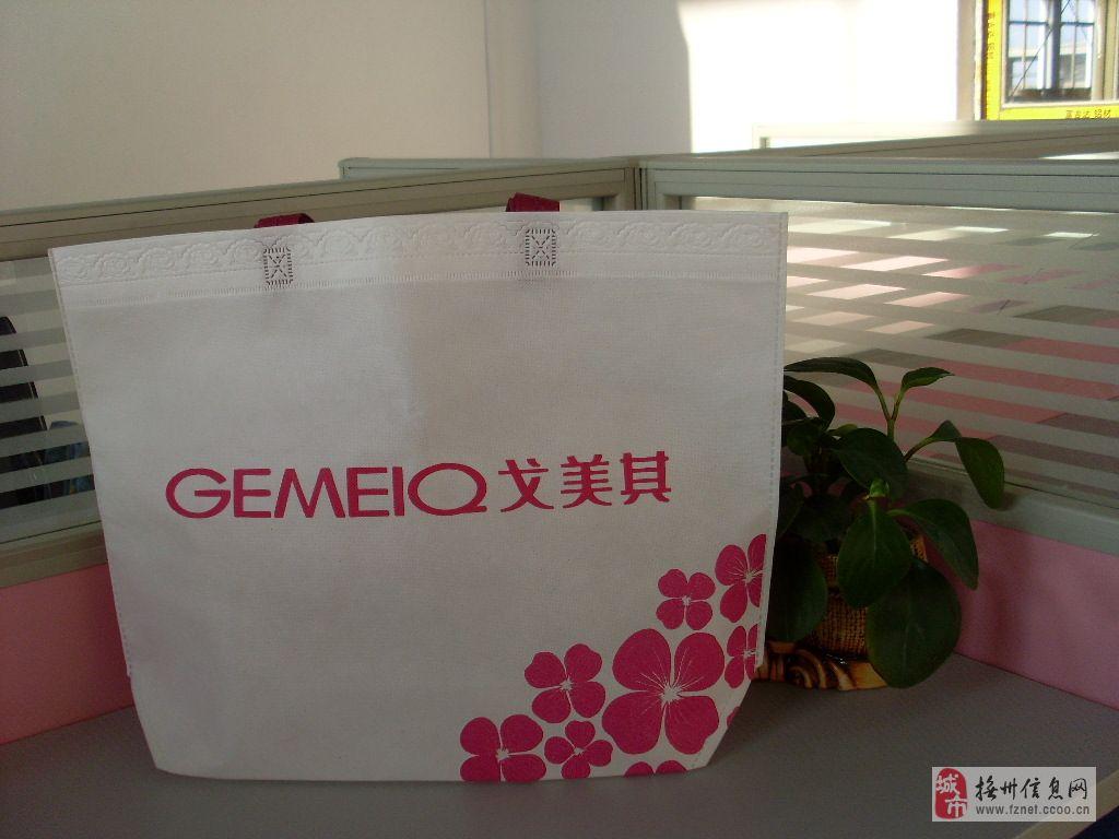 绿缘环保袋,无纺布袋,宣传袋,包装袋,挂历等厂家直