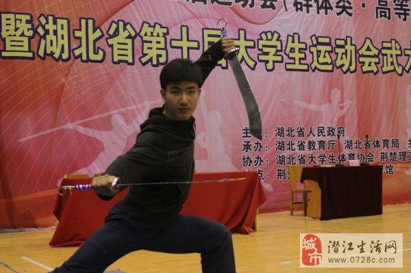工人文化宫 武艺堂武道培训中心招收学员