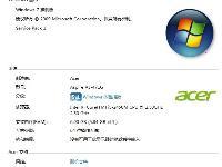 9成新宏基笔记本出售