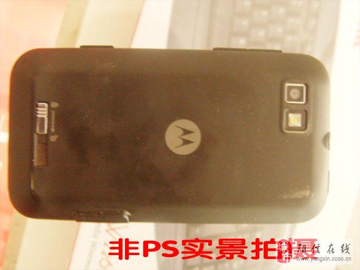 自用九成新XT320手機一部