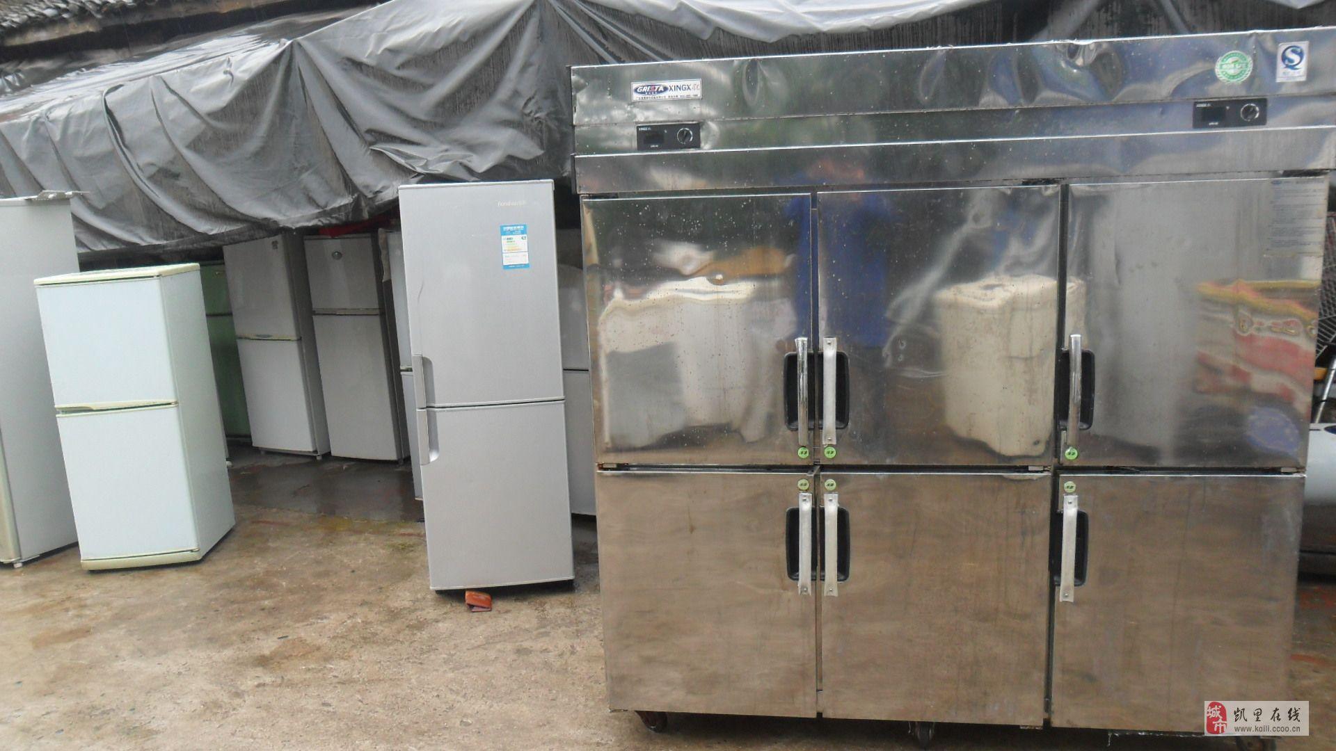 金桥家电冰箱