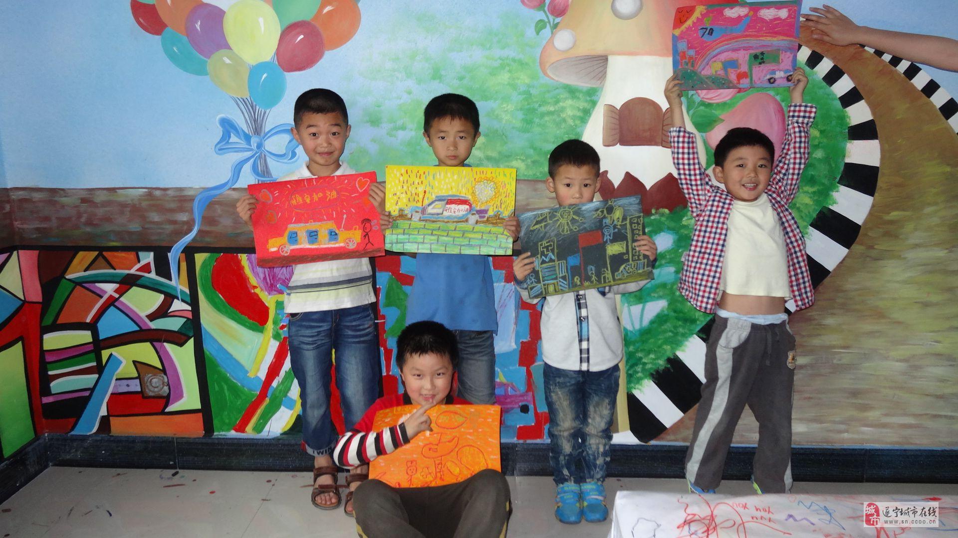 蓝精灵儿童创意美术,常年招生,随到随学!