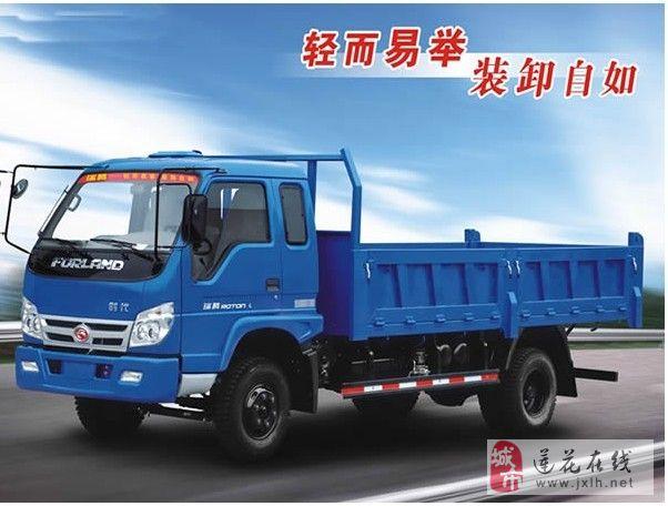 福田小金刚可载3-5吨卡车出租。