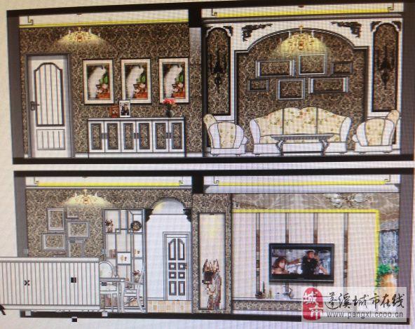 家裝·室內設計·
