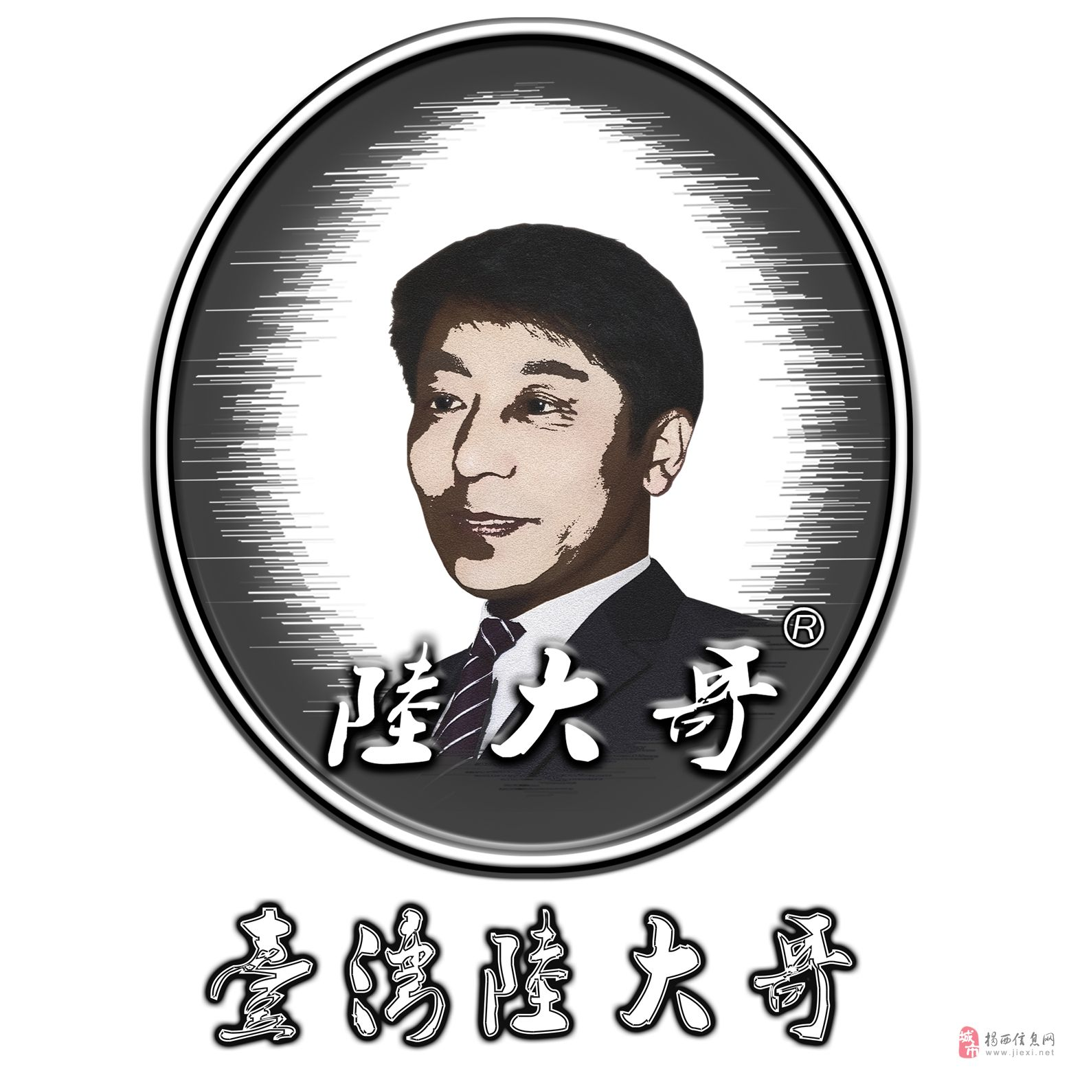"""台湾陆大哥美食原料直营店""""零""""费用诚招各级加盟代理"""