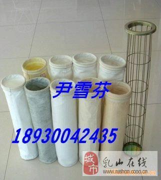 冶煉行業針刺氈除塵布袋 集塵布袋-可加工訂做