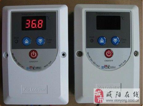 温控器批发零售(低价格高品质)