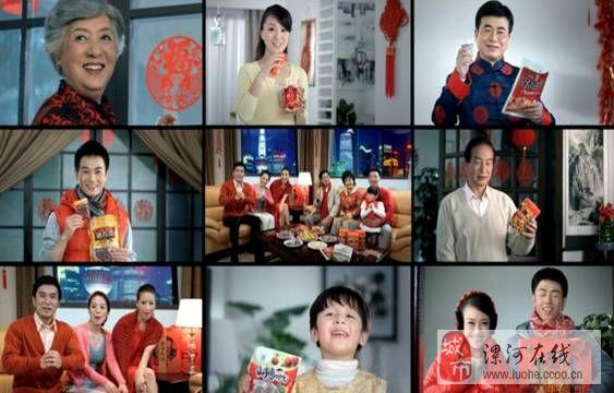 百味林加盟  中國年 知百味 漯河創業辦推薦