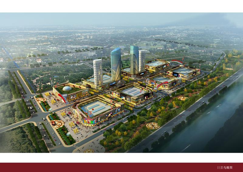 中国・西部(彬州)义乌商贸城