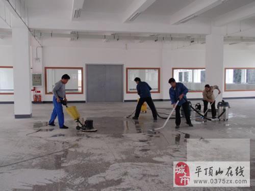 诚信专业保洁服务中心