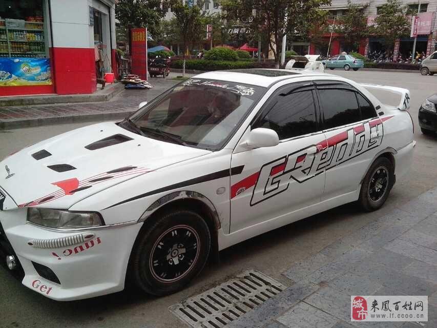 三菱跑车一辆 来凤百姓网高清图片