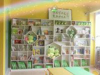 日照果果蛙绘本馆−− 日照首家专业的儿童绘本阅读借