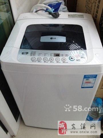 LG全自動6.0KG洗衣機,快要打五折甩了,超級新