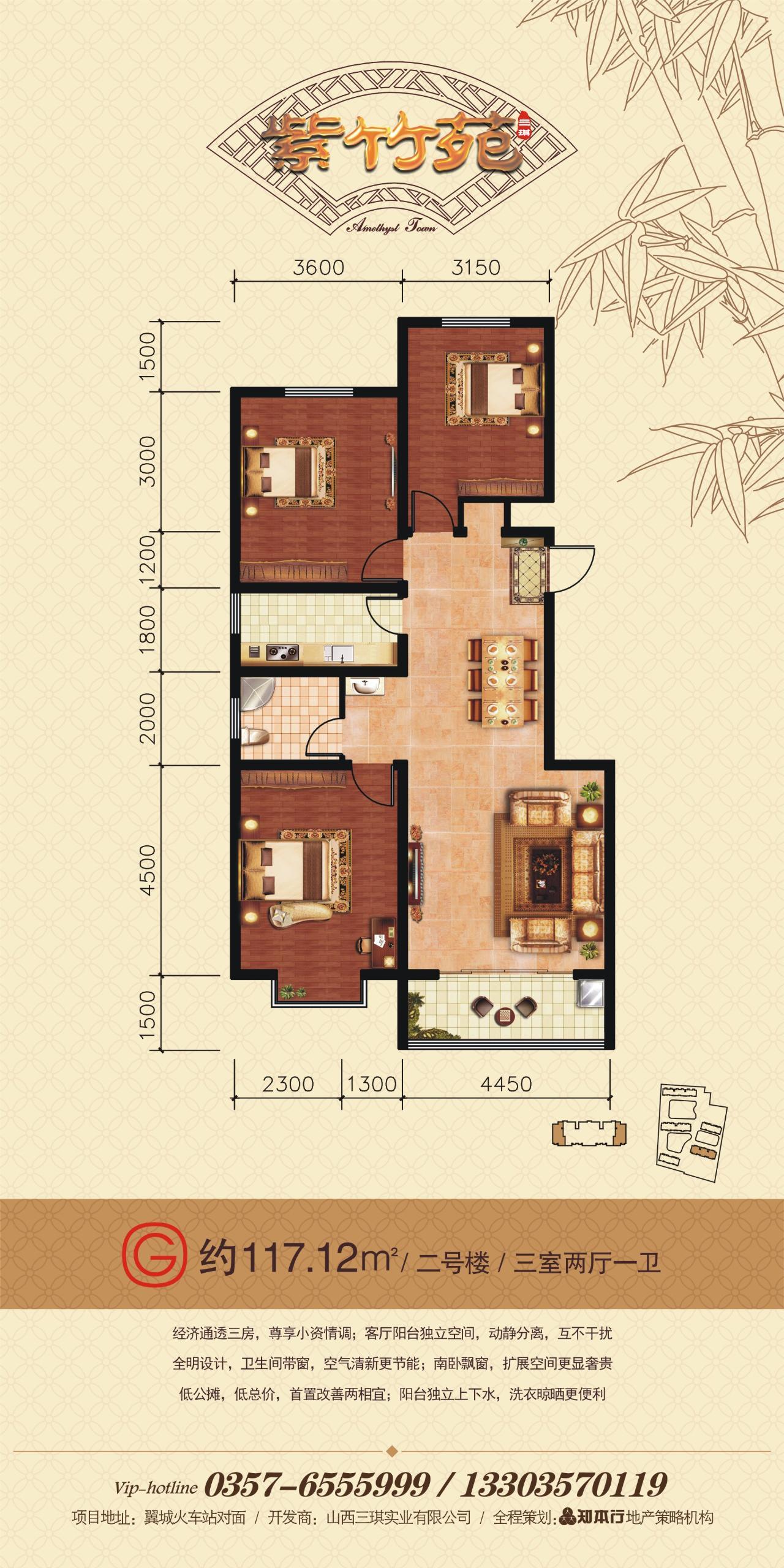 紫竹苑楼盘规划图|户型图|实景图|样板间-翼城在线