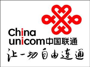 联通3gm值_广东联通宣布3G网络升级至42M三星小米已支