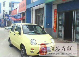 奇瑞QQ,黃色