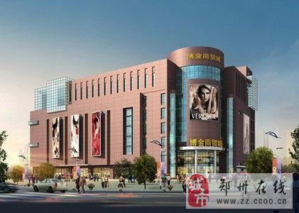 惠济区第一家大型综合性商场
