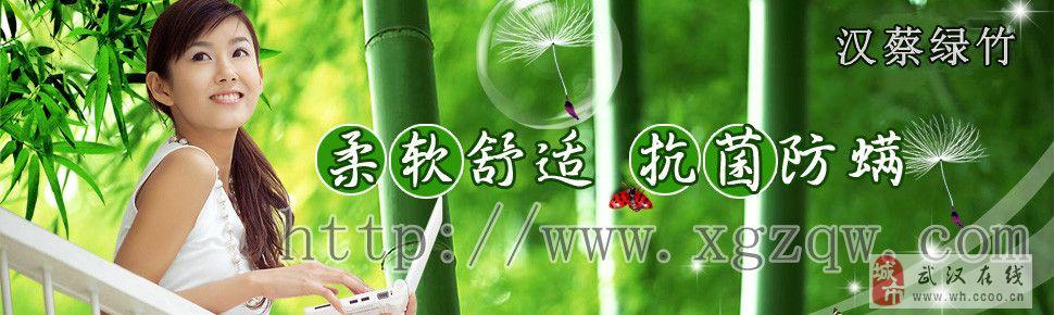 汉蔡绿竹竹纤维,抢先先机的人快速获得财富!