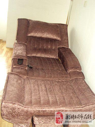 出售电动脚摩沙发