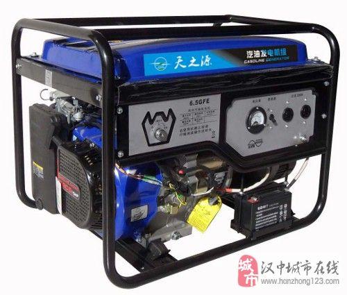 让服务鉴定我们的产品,汉中发电机质量取胜