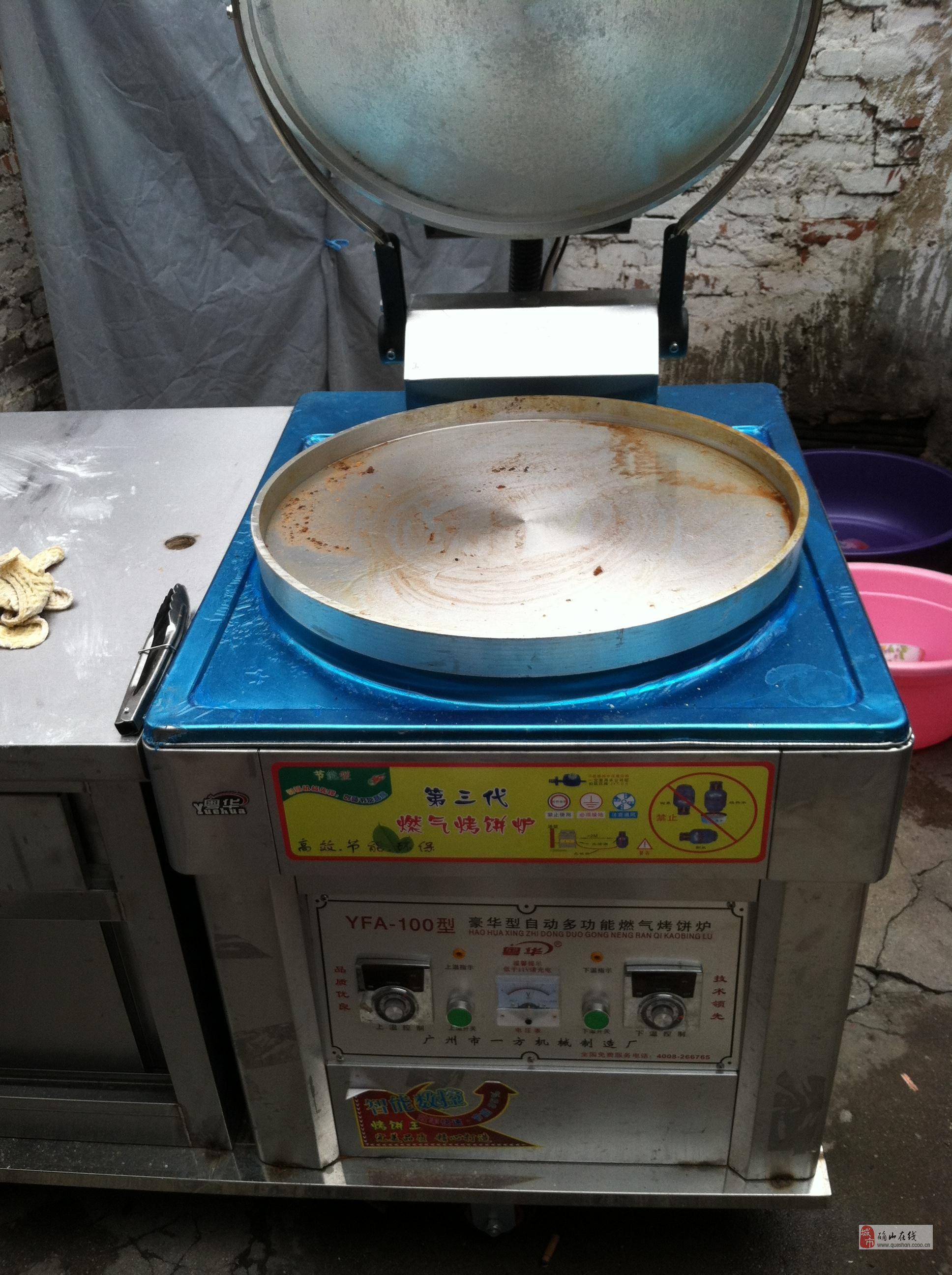 千层饼机(可移动带加工台面及储物柜)