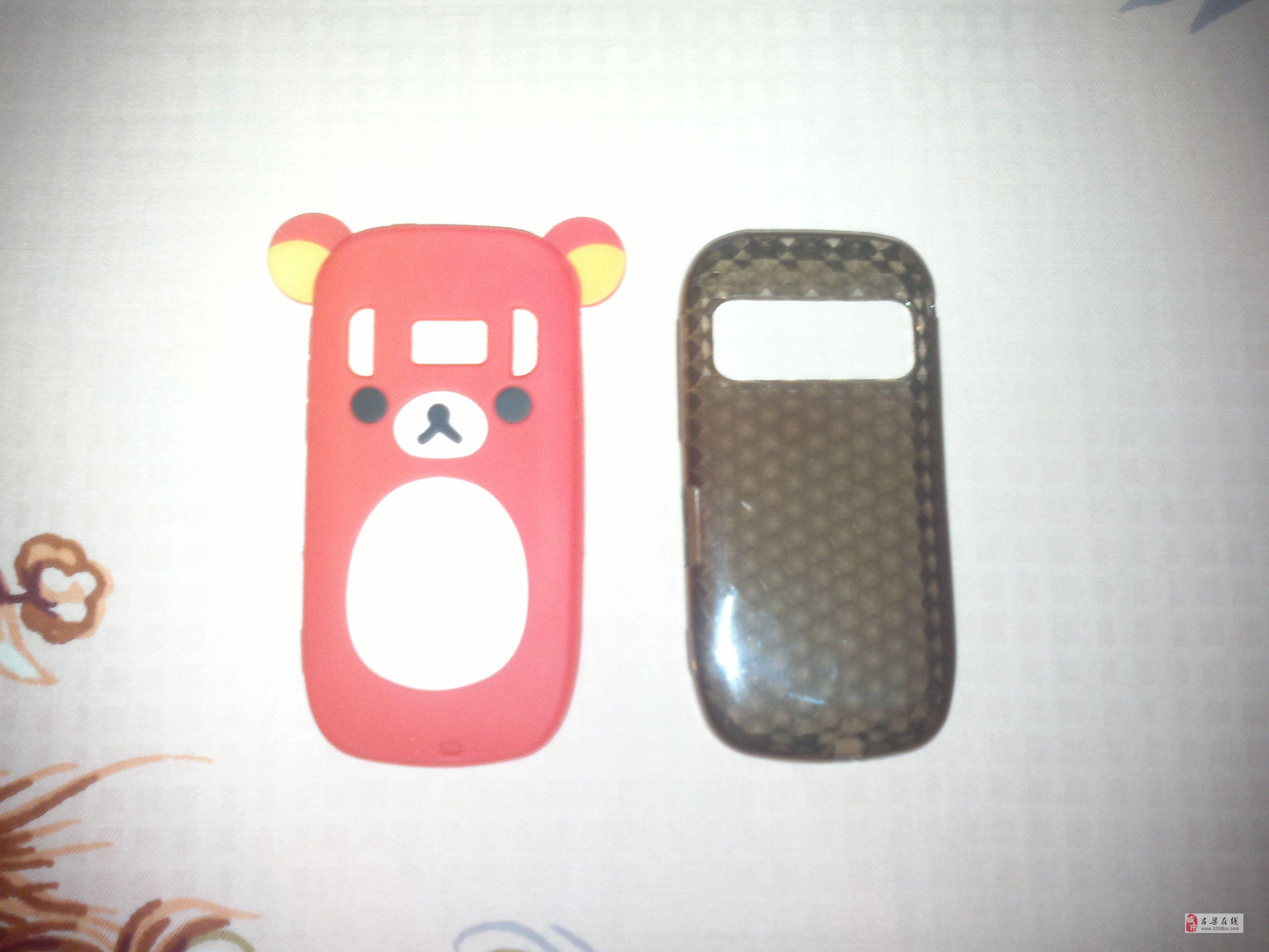 出售诺基亚C7手机保护壳2个