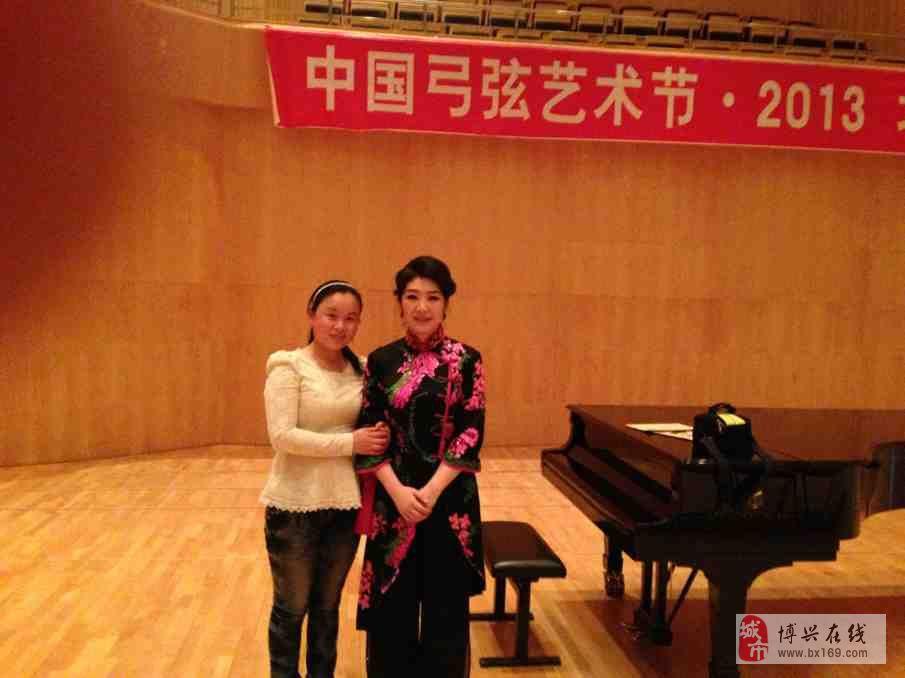 飞越二胡学校王娜老师应邀参加中国·北京弓弦艺术节