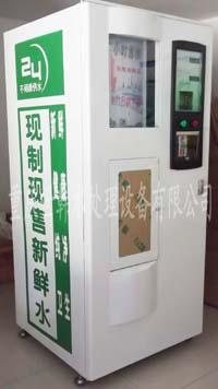 投币售水机 刷卡售水机 智能售水机 重庆世韩水处理