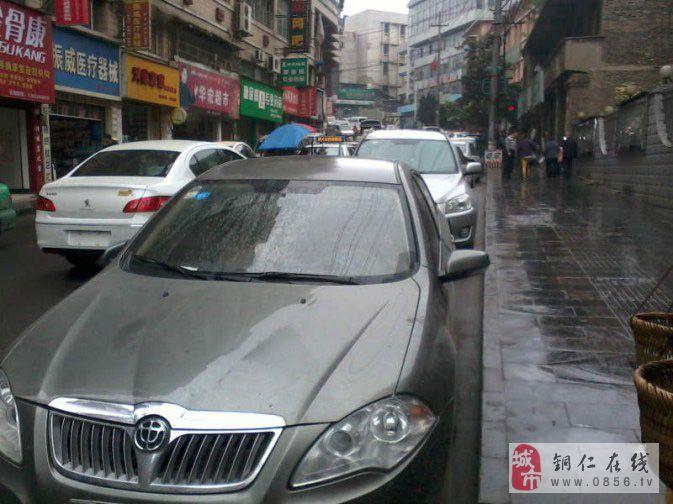 銅仁市低價轉讓華晨中華駿捷FSV1.5升手動