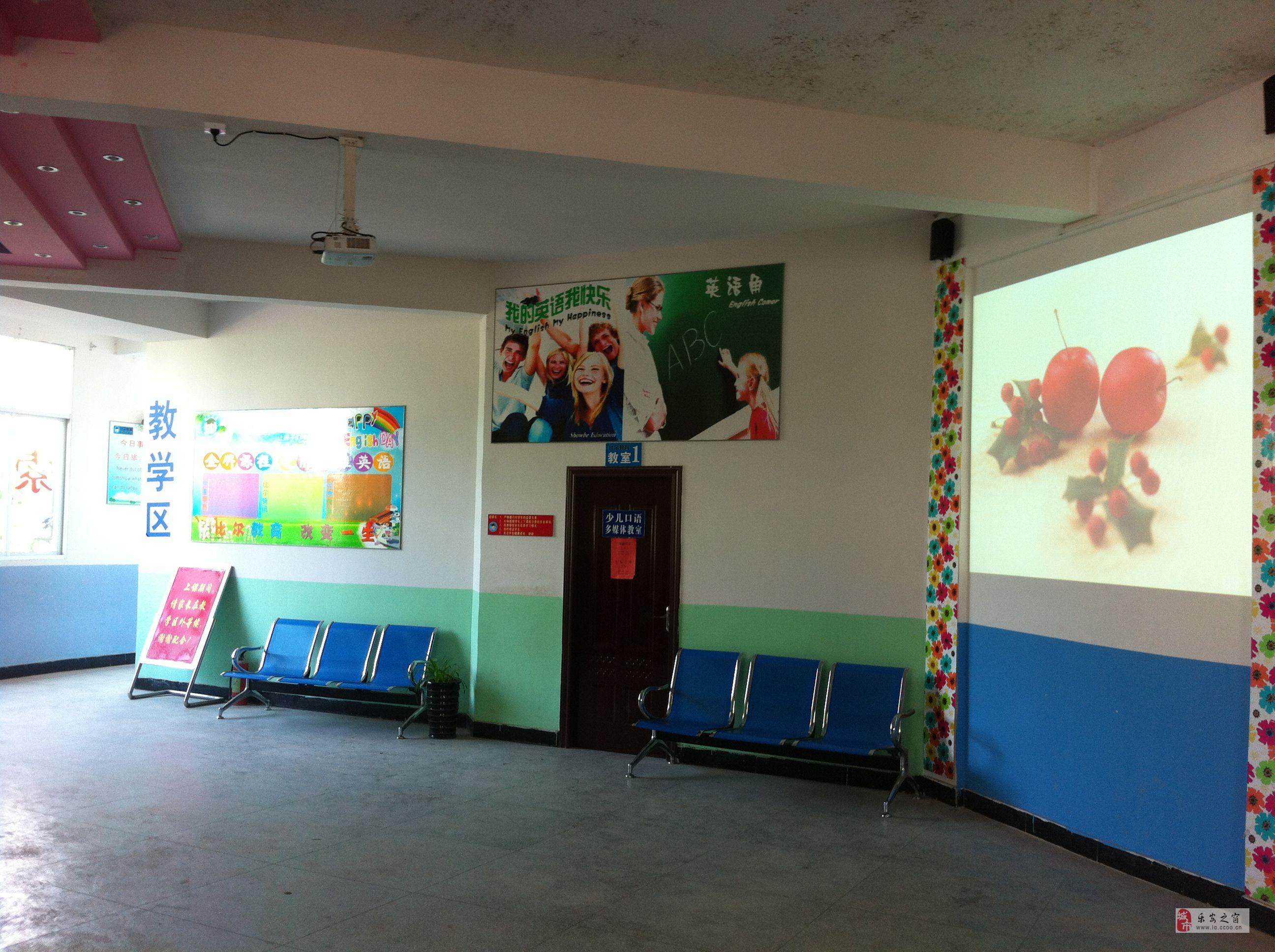 乐安比尔教育培训学校第二期免费体验班开班