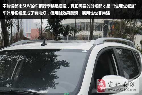 吉利收到沃尔沃首款SUV强势登陆宿州高清图片