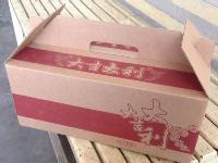 处理库存400件进口瓦楞纸礼品箱