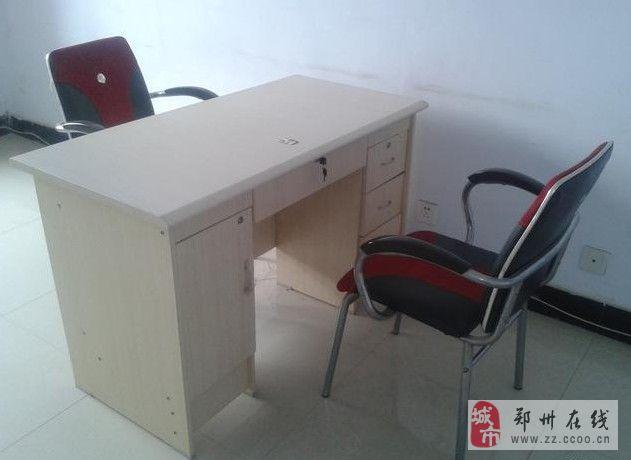 转让办公桌、电脑桌、办公椅