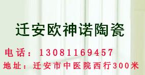 �w安�W神�Z陶瓷