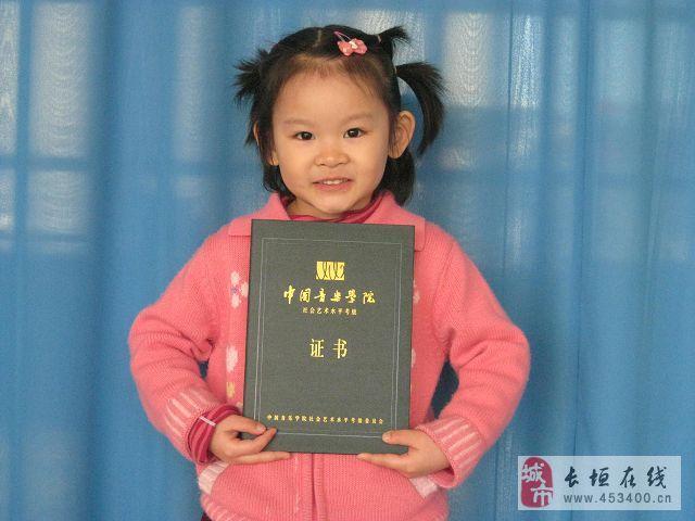 中國音樂學院長垣考級站