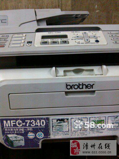 兄弟7340多功能一体机(打印,复印,扫描。传真)