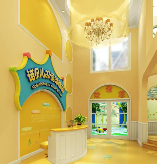 欧式幼儿园logo设计